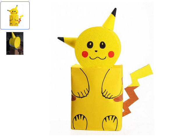 pikachu-hq-bol-com