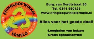Banner Kringloopwinkel Ermelo (300x125)