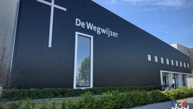 Missiecentrum De Wegwijzer in Almere Buiten