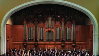 Tchaikovsky Symphony Orchestra.