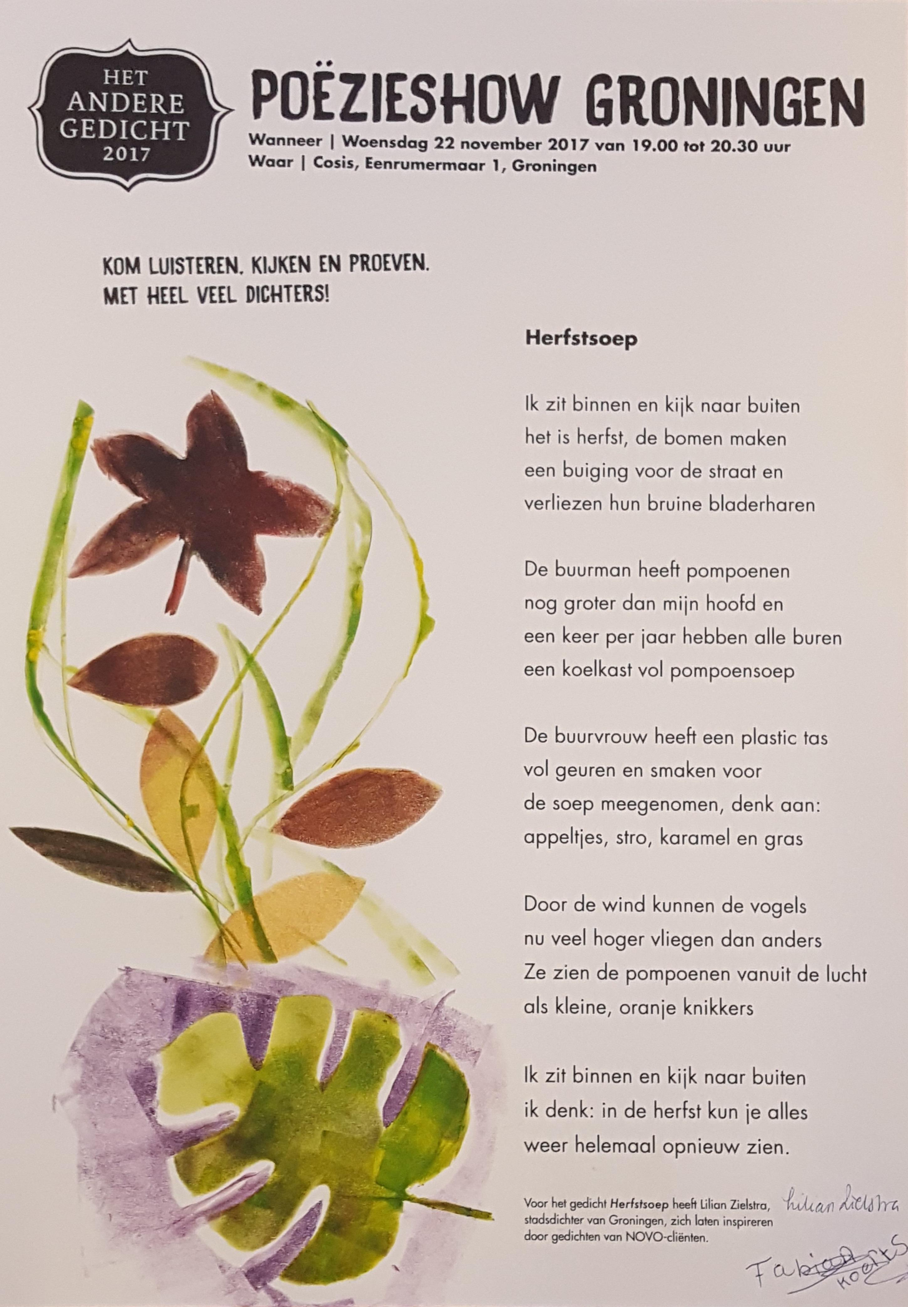 Poëzieshow Het Andere Gedicht Groningen