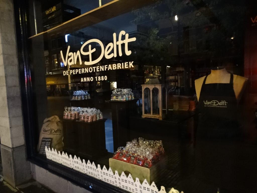 De Pepernotenfabriek is geopend - Nieuws.nl