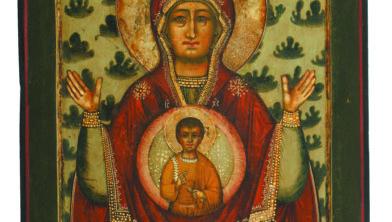 Ikonen van Maria in het Ikonenmuseum in Kampen