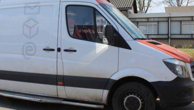 (Foto ter illustratie; het vervoer van de verdachte is niet bekend)