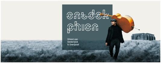 Phion