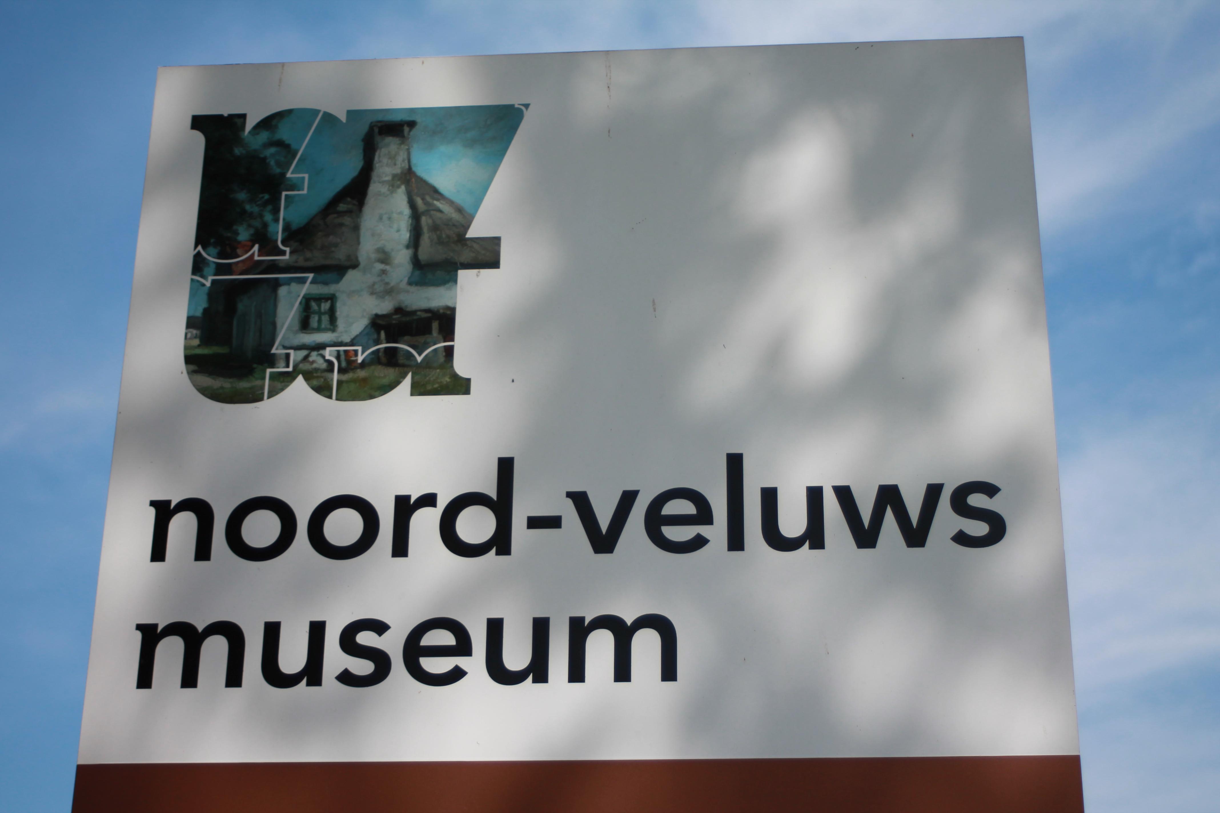 Websitebeheerder op vrijwillige basis gevraagd voor museum