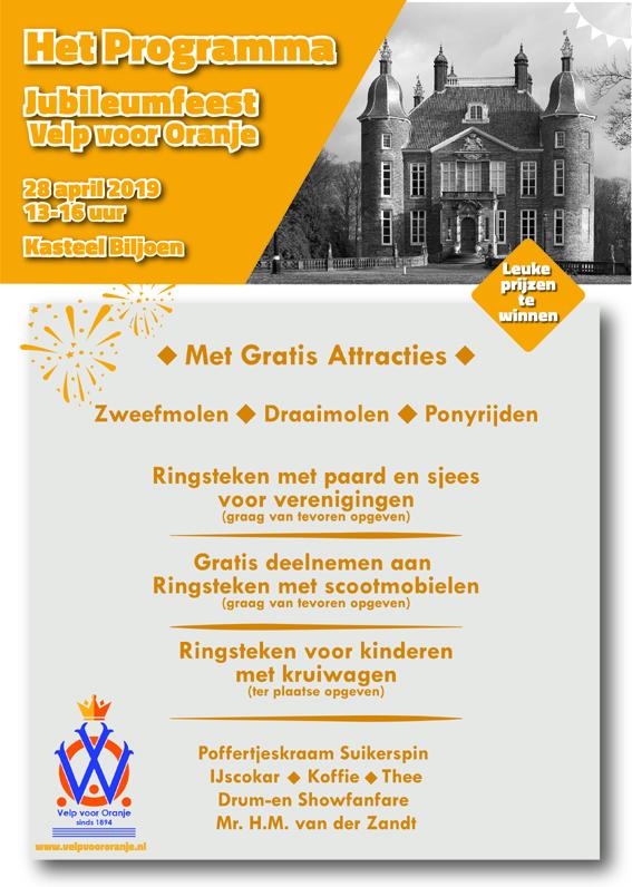 Jubileumfeest Stichting Velp voor Oranje 125 jaar