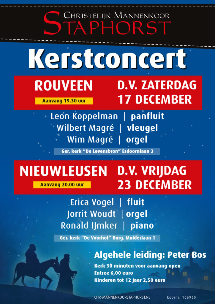 poster-kerst-2016