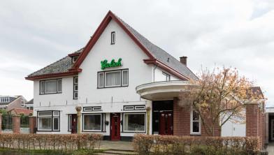 HCR Fortkamp