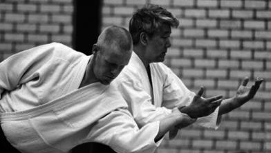 Aikido School Krommenie