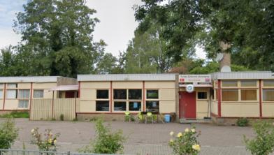 Een deel van het huidige gebouw.