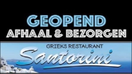 Santorini Veghel