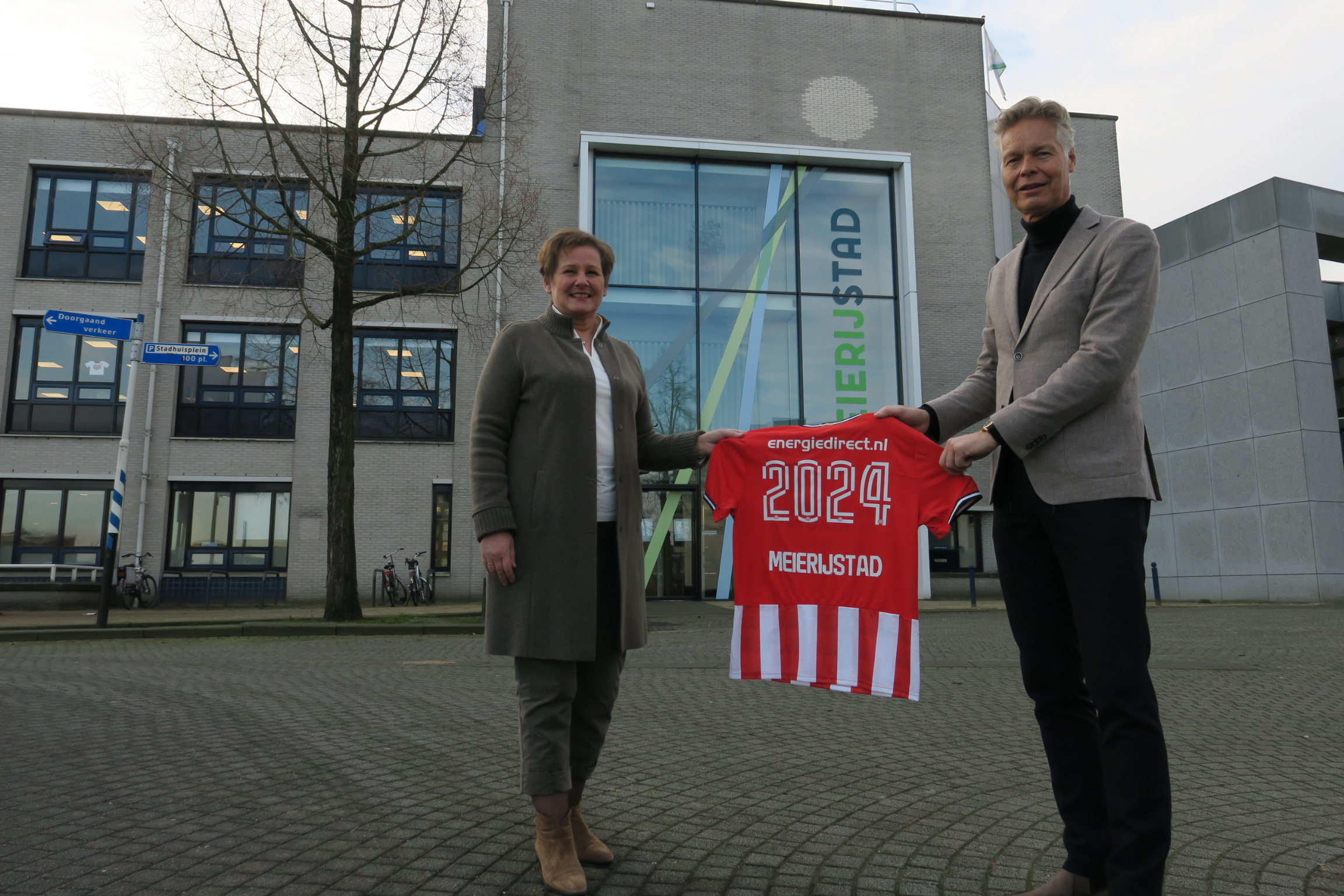 PSV Foundation -Meierijstad 10122020 2