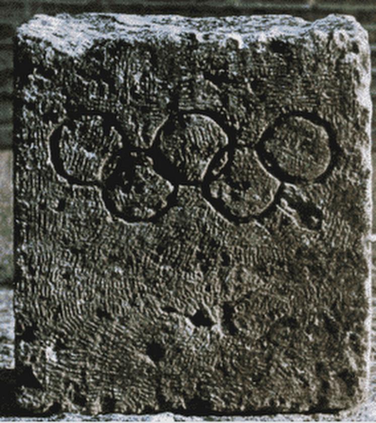 Carl Diem's Stone (Wikipedia)
