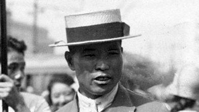 Shizo Kanaguri