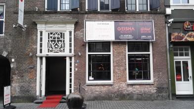 Geisha Lounge voorheen Brooklyn Breda