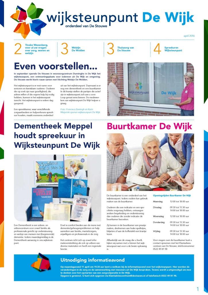 216333_DS_wijksteunpunt_krant_de_wijk_def (1)_1